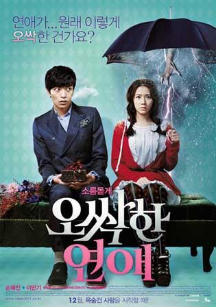Chilling Romance (2011) DVDrip