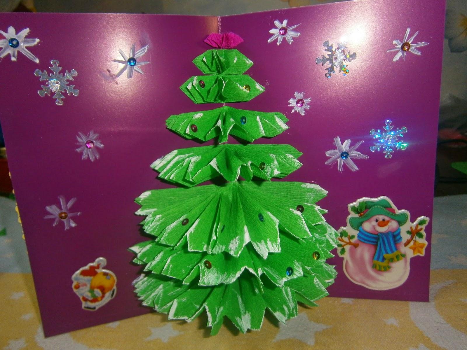 Новогодние открытки в детский садик