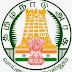 (TNUSRB) Tamil Nadu SI Previous Year Question Papers | Model Papers, Upcoming Recruitment Notification 2014/2015, Tamil