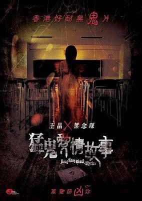 Les meilleurs films Epouvante-horreur japonais - AlloCin