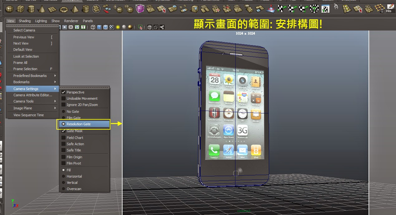 iphone Model+Map 56