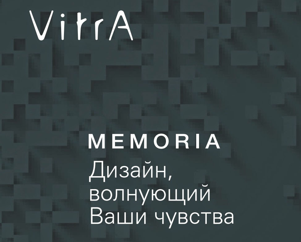 Коллекция VitrA Memoria