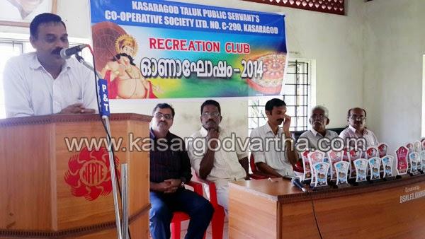 Kasaragod, Onam-celebration, Kerala, Public Servants Co-operative
