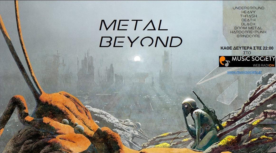 Metal Beyond