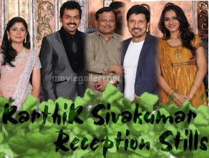 Karthik Wedding Reception Photos