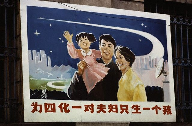 the one child policy in the peoples republic of china issues Of our party since the founding of the people's republic of china some of the social issues caused a one child policy to try to control.