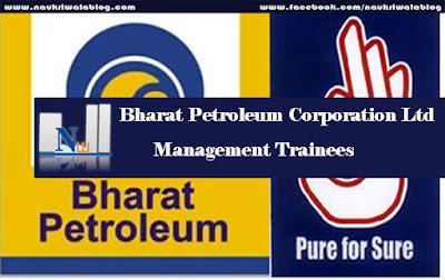 Management Trainees Job 2015