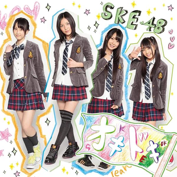 Art Work Japan: SEK48 - オキドキ