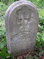 Jerman J. Wingo, Sr.'s Gravestone