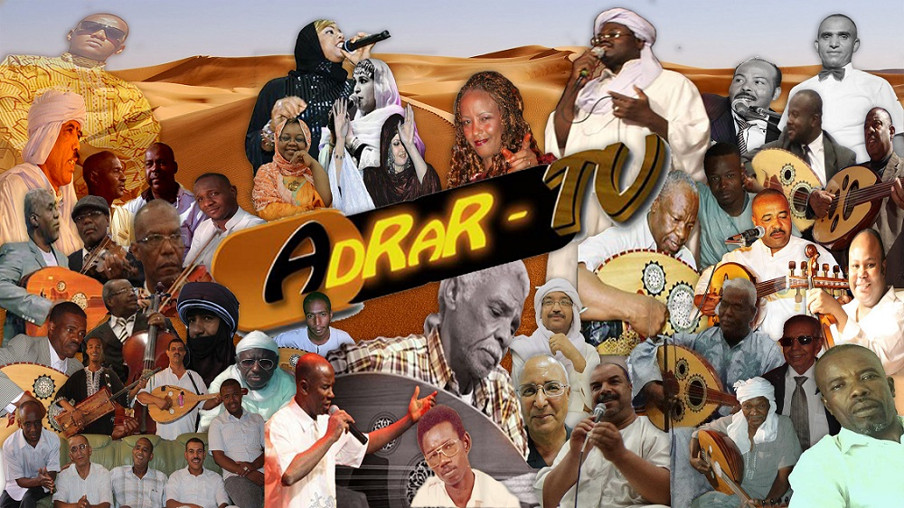 ...                       ADRAR TV