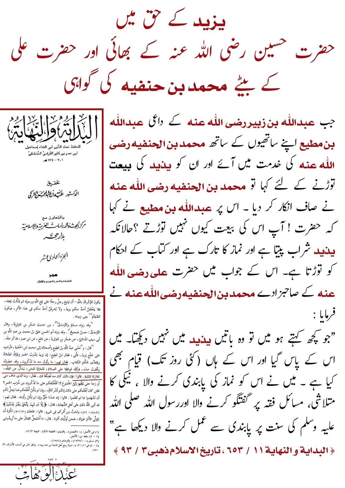 essay in urdu waqt ki pabandi