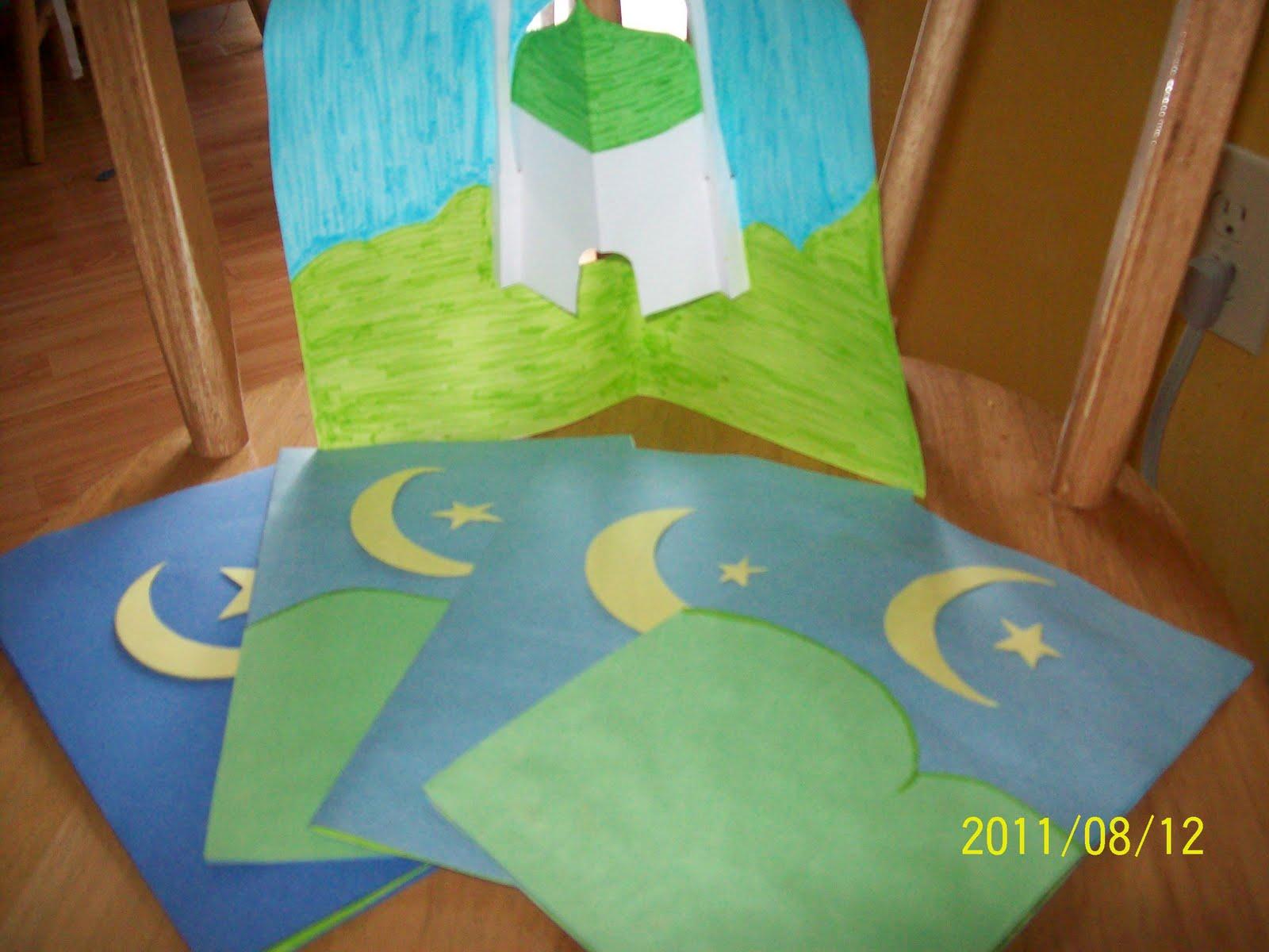 Eid Cards Making Ideas Part - 47: Pop Up Card For Ramadan Or Eid