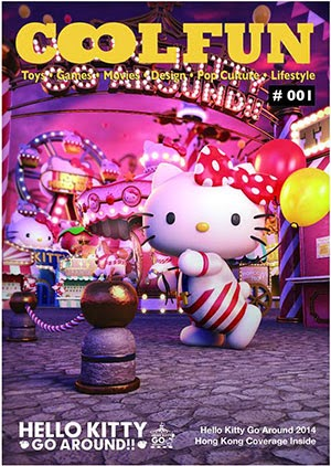 CoolFun Issue 001 - Sanrio - in stock now