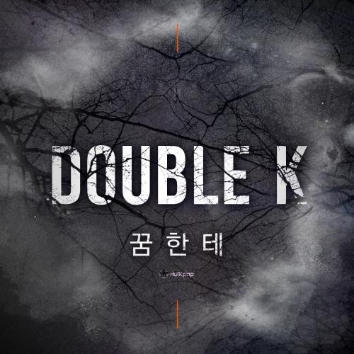 [Single] Double K – To Dream