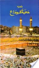 http://books.google.com.pk/books?id=LCIdAgAAQBAJ&lpg=PP1&pg=PP1#v=onepage&q&f=false