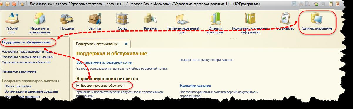 Скачать обновление 1с 8.2 для казахстана обновление 1с с более раннего релиза на новый