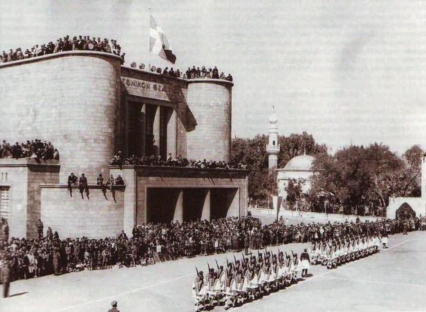 Το παράδειγμα των Δωδεκανήσων και Το παράδειγμα της Κρήτης