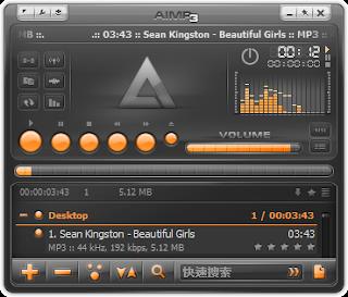 AIMP Portable 免安裝中文版,音樂MP3播放器工具軟體下載