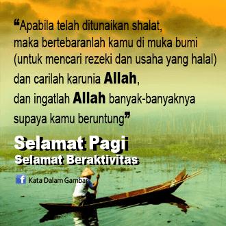 ... selamat pagi islami description gambar ucapan selamat pagi selamat