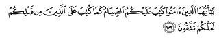 surahalbawarahayat183