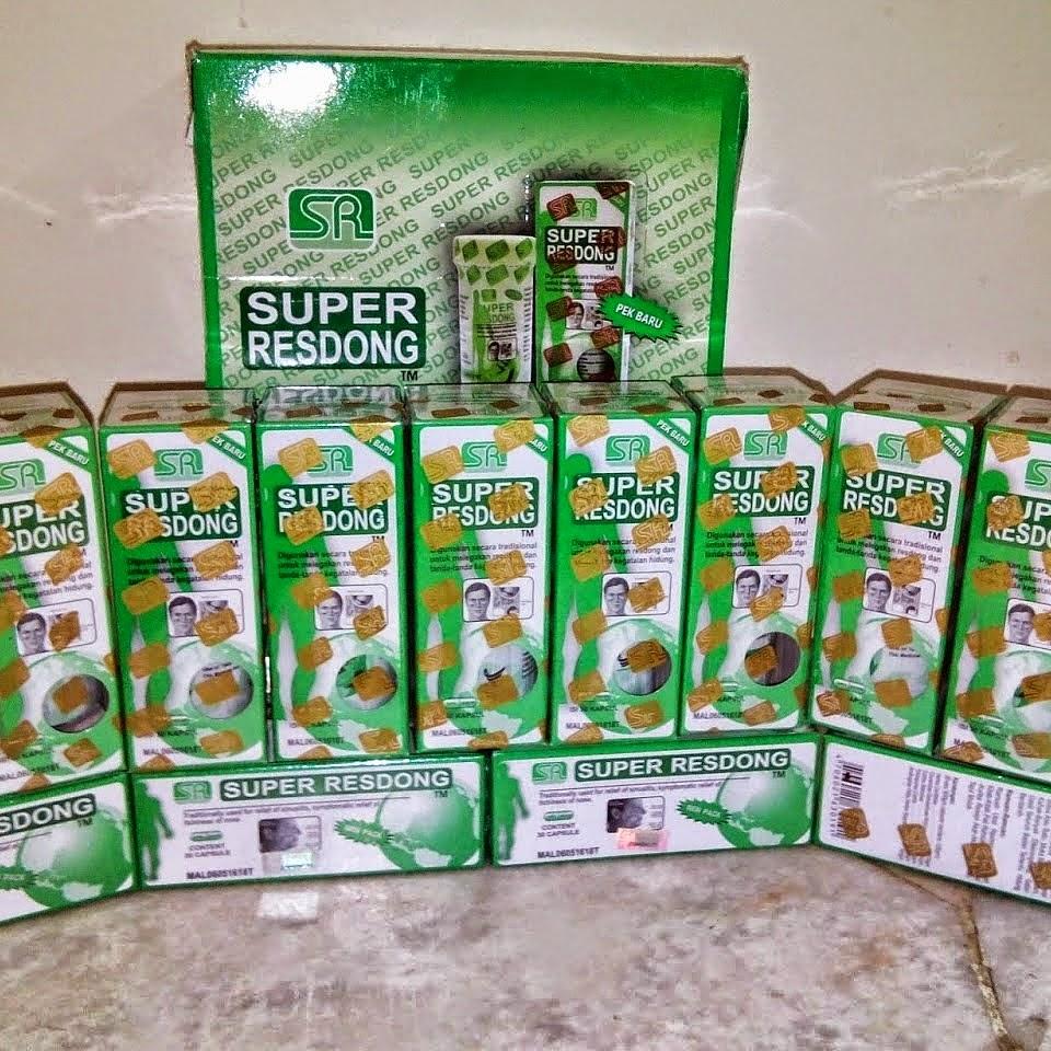 Jamu Natural Herbal Kosmetik October 2015 Gambir Serawak Keping Kecil Super Resdung