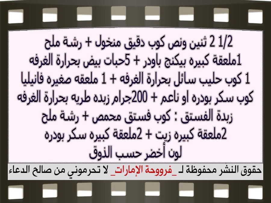 http://4.bp.blogspot.com/-Oa_Ms2-KqhY/VZpz9hbzxII/AAAAAAAASLo/htnVA2KEYaQ/s1600/3.jpg