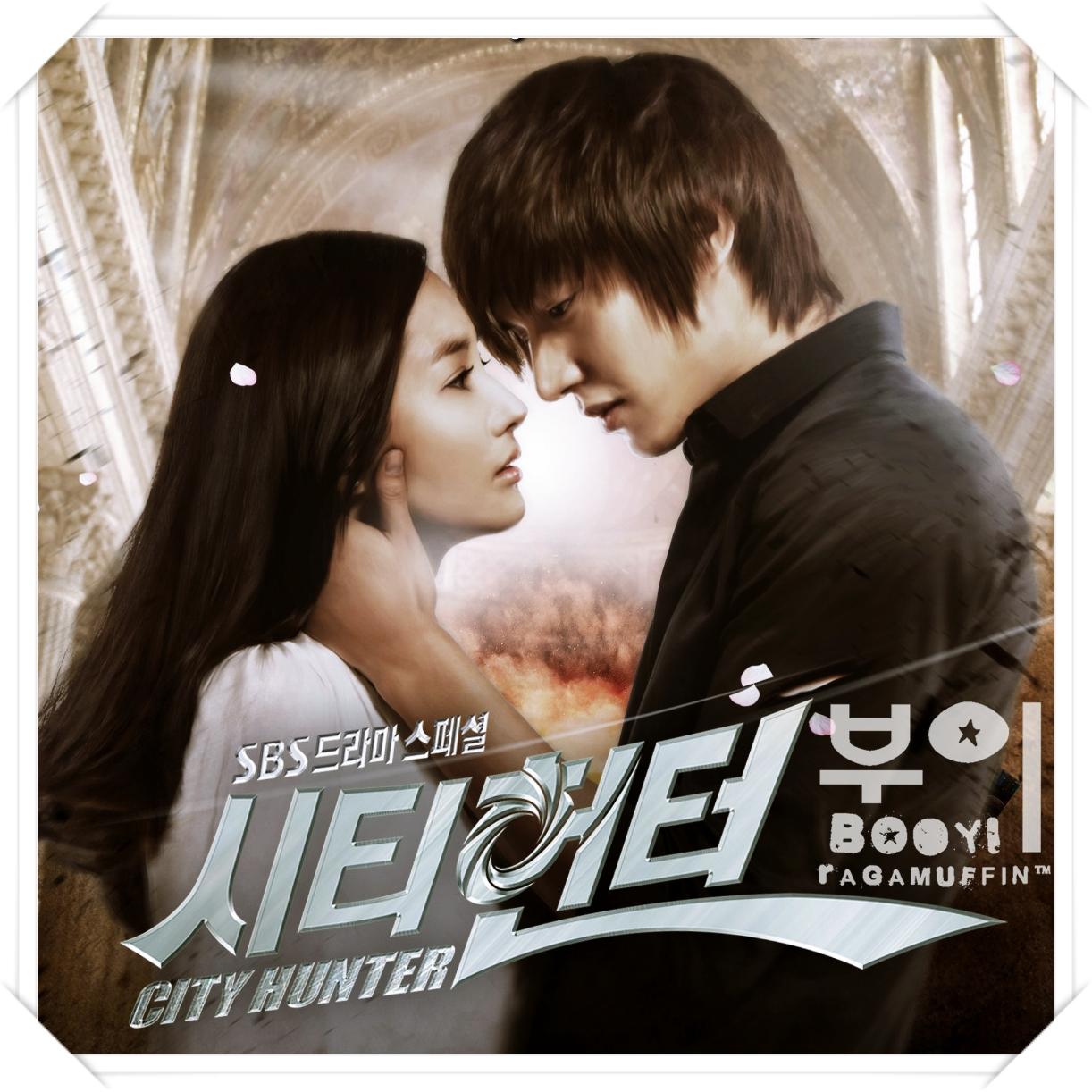 City Hunter (시티헌터) OST Lyrics
