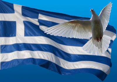 Ελλάδα Φως του κόσμου