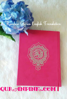rainbow quran, rainbow quran english translation, rainbow quran with english translation,