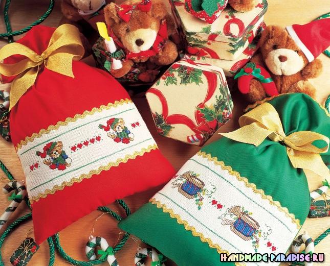Вышивка для новогодних подарков