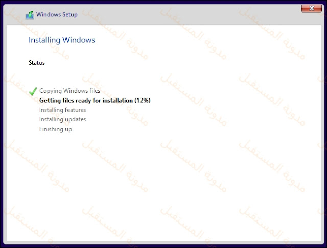 تنصيب ويندوز 10 على القرص الصلب بجانب نسختك القديمة من الويندوز , دون أن تفقد البيانات أي أنك تستطيع جعل الكمبيوتر الخاص بك يقلع بنظام التشغيل ويندوز 10 أو ويندوز (7 أو 8)