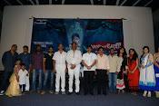 Saahasam Seyara Dimbaka trailer launch-thumbnail-17