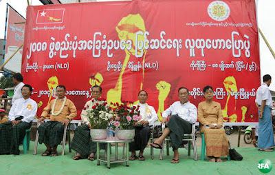ပုဒ္မ ၄၃၆ ျပင္ဆင္ေရး လူထုေဟာေျပာပြဲကို ဇြန္လ ၂၆ ရက္ေန႔က ပဲခူးၿမိဳ႕မွာက်င္းပစဥ္ Photo: Kyaw Zaw Win/RFA