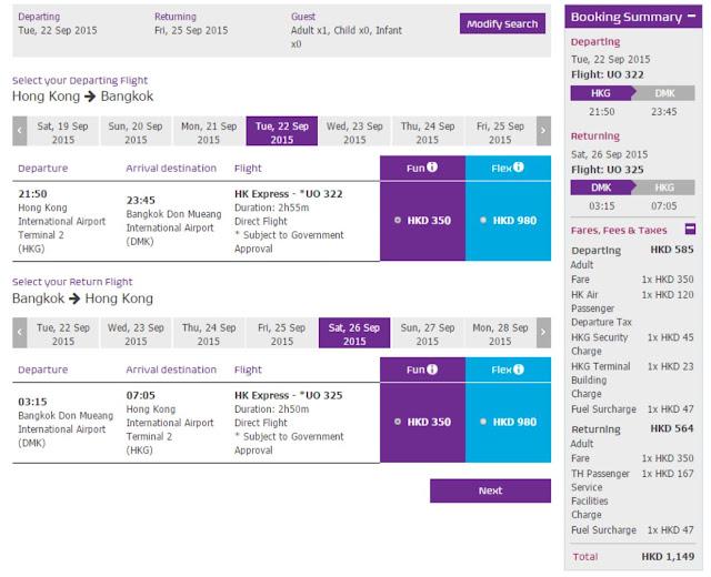 HK Express 香港飛曼谷 來回機位 HK$700(連稅HK$1,149)