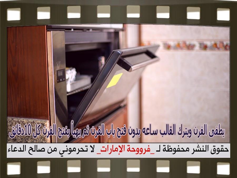 http://4.bp.blogspot.com/-OavrtCiQV7g/VGCragDxWvI/AAAAAAAACAA/m6x8jJbx2Lc/s1600/24.jpg