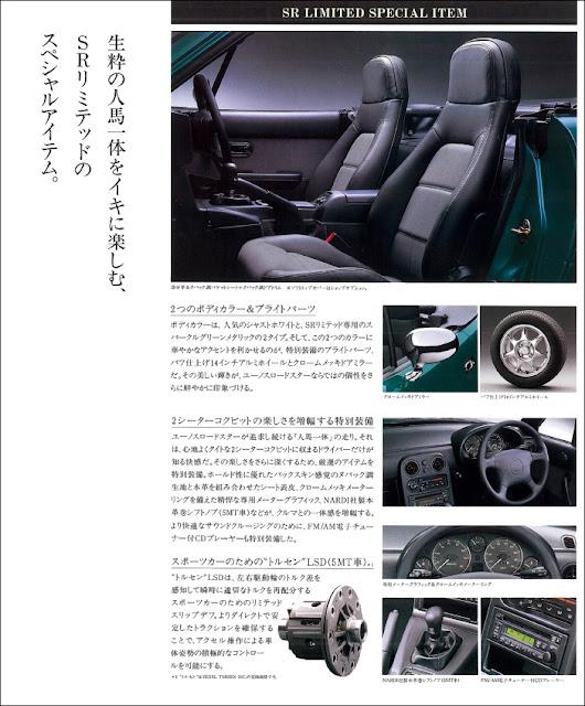 Eunos SR Limited