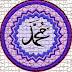 Hadits Riwayat AlBukhari: MengenaI Iman (Bagian V)