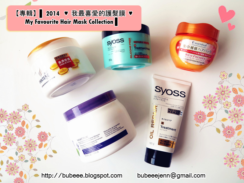 http://4.bp.blogspot.com/-Ob5fdDkePwc/U-oJ7pW8YcI/AAAAAAAAb94/_gsSUlykVys/s1600/my-favourite-hair-mask-collection.jpg
