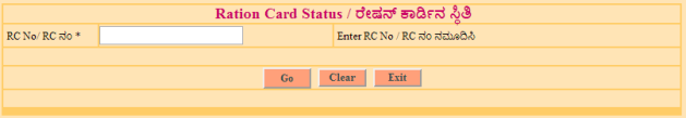 Know the Karnataka Ration Card Status