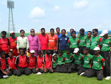 Chitagong Disable Blind Cricket Team