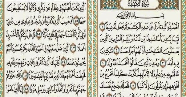 10 Ayat Awal Dan 10 Ayat Akhir Surah Al Kahfi Cahaya