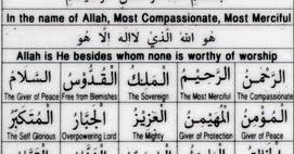 99 names of allah in pdf format