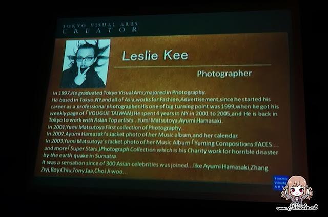 Leslie Kee Tokyo Visual Arts College