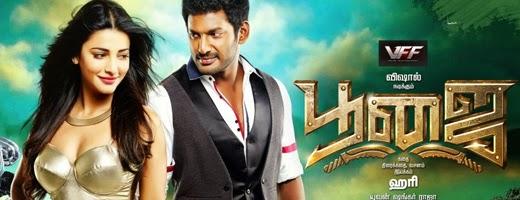 Poojai movie online booking in Pondicherry