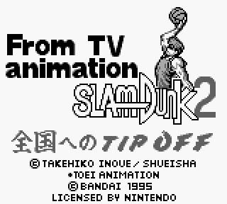 【GB】灌籃高手1+2系列合集+Rom下載(Slam Dunk),超經典的漫畫籃球遊戲!