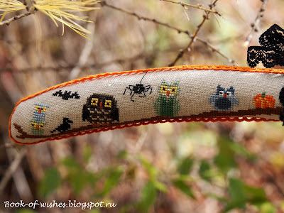 embroidery hanger