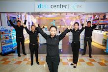 ดีแทคประกาศ เชิญชวนผู้สนใจร่วมทำธุรกิจขยาย dtac Center