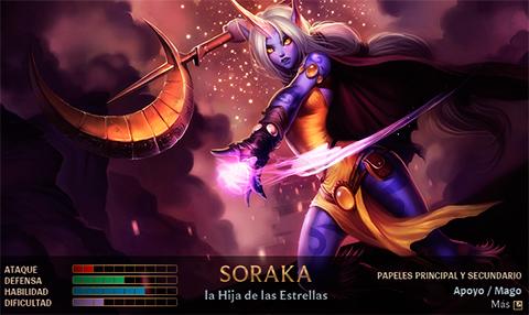 LoL-Soraka
