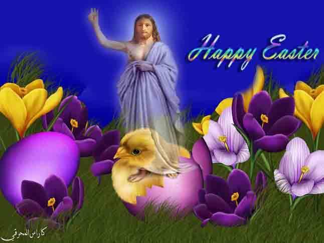 صور فوتوشوب لقيامة السيد المسيح من تصميم الرب القمص كاراس المحرقي