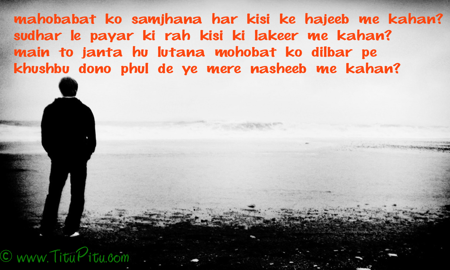 ... are going to be going present you few sad love shayari wallpaper